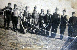 фк Велики Борак 1942