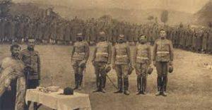 Српска Војска