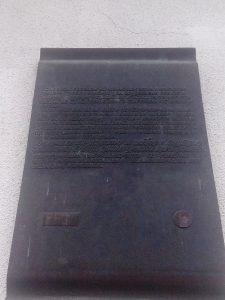 Плоча на пошти у Великом Борку