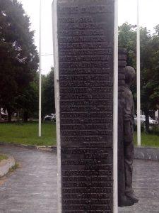 Споменик палим борцима 3