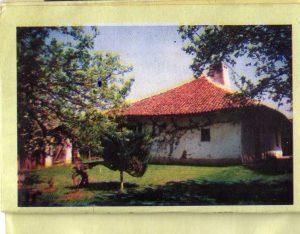 Кућа Миловановића