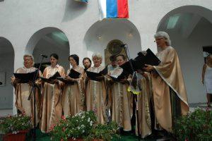 Востани Сербио