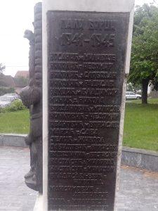 Споменик палим борцима 2