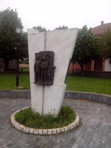Споменик палим борцима